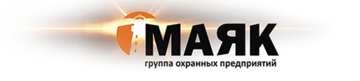 ООО ЧОО Маяк
