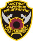 Сопровождение ТМЦ от ООО ЧОО Стражник в Омске