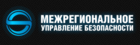 Установка СКУД от ООО ЧОО МУБ в Омске