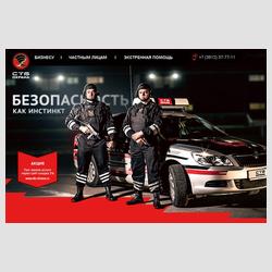 Фото от ЧОП СТБ-Охрана